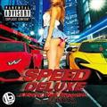 SPEED DELUXE -Liberty Walk Megamix- mixed by DJ NANA(DVD付)