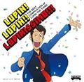 THE BEST COMPILATION of LUPIN THE THIRD LUPIN! LUPIN!! LUPINISSIMO!!!(通常盤)