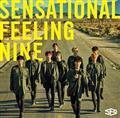 Sensational Feeling Nine(通常盤)