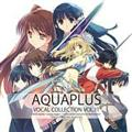 AQUAPLUS VOCAL COLLECTION VOL.11(HYB)
