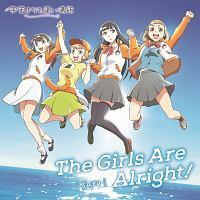 【MAXI】The Girls Are Alright!(マキシシングル)