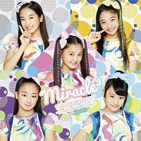 MIRACLE☆BEST -Complete miracle2 Songs-(通常盤)