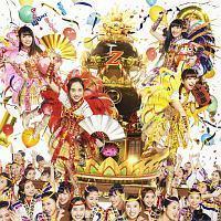 MOMOIRO CLOVER Z BEST ALBUM 「桃も十、番茶も出花」(通常盤)