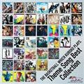 Thema Song Best Collection