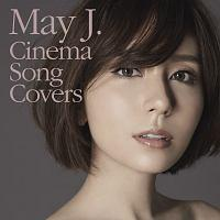 Cinema Song Covers(通常盤)