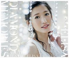 DIAMOND MEMORIES ~All Time Best of ELISA~/ELISAの画像・ジャケット写真