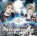 PSYCHIC LOVER 15th Anniversary best PSYCHIC MANIA