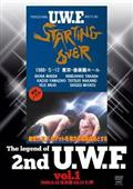 The Legend of 2nd U.W.F. vol.1 1988.5.12後楽園&6.11札幌