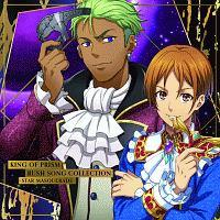 KING OF PRISM RUSH SONG COLLECTION -STAR MASQUERADE-/KING OF PRISMの画像・ジャケット写真