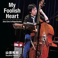 My Foolish Heart Jazz Live at TheGLEE