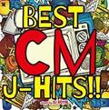 BEST CM J-HITS!! Mixed by DJ ROYAL