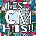 BEST CM HITS!! -No.1 MIX-