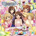 【MAXI】THE IDOLM@STER CINDERELLA GIRLS STARLIGHT MASTER 25 Happy New Yeah!(マキシシング
