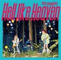 Hell like Heaven(通常盤)
