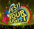 t7s 4th Anniversary Live -FES!! AND YOUR LIGHT- in Makuhari Messe【Disc.1&Disc.2】