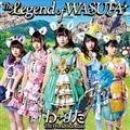 The Legend of WASUTA