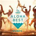 ALOHA BEST-PARTY-