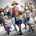 【MAXI】OVER THE TOP(マキシシングル)