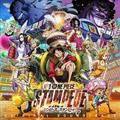 ONE PIECE STAMPEDE ORIGINAL SOUNDTRACK