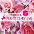 あの日に帰る。 PIANO TIME*Cafe J-POP編 <1990~1999>