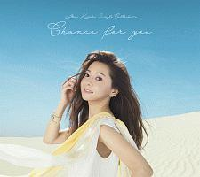 Mai Kuraki Single Collection ~Chance for you~(Merci Edition)【Disc.1&Disc.2】/倉木麻衣の画像・ジャケット写真