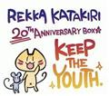Rekka Katakiri 20th Anniversary BOX【Disc.1&Disc.2】