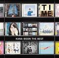 KANA-BOON THE BEST(通常盤)