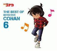 名探偵コナン テーマ曲集 6 ~THE BEST OF DETECTIVE CONAN 6~(通常盤)