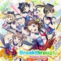Breakthrough!(通常盤)