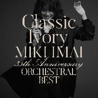 Classic Ivory 35th Anniversary ORCHESTRAL BEST(通常盤)
