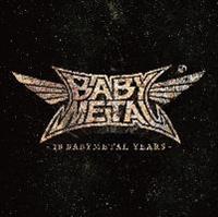 10 BABYMETAL YEARS(通常盤)