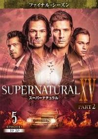 SUPERNATURAL XV <ファイナル・シーズン>