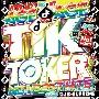 TIK TOKER 2021 -NO.1 BEST HITS-