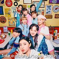 【MAXI】Take a picture/Poppin' Shakin'(マキシシングル)