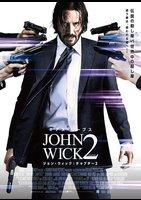 ジョン・ウィック:チャプター2 <字幕/吹替パック>