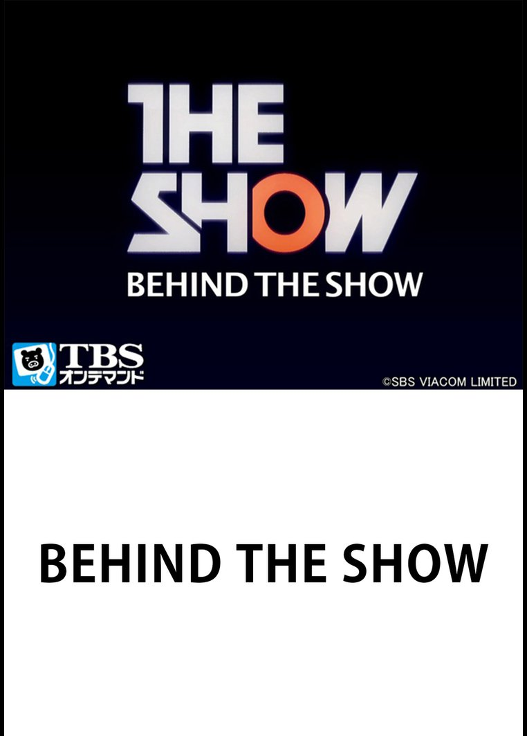 BEHIND THE SHOW【TBSオンデマンド】
