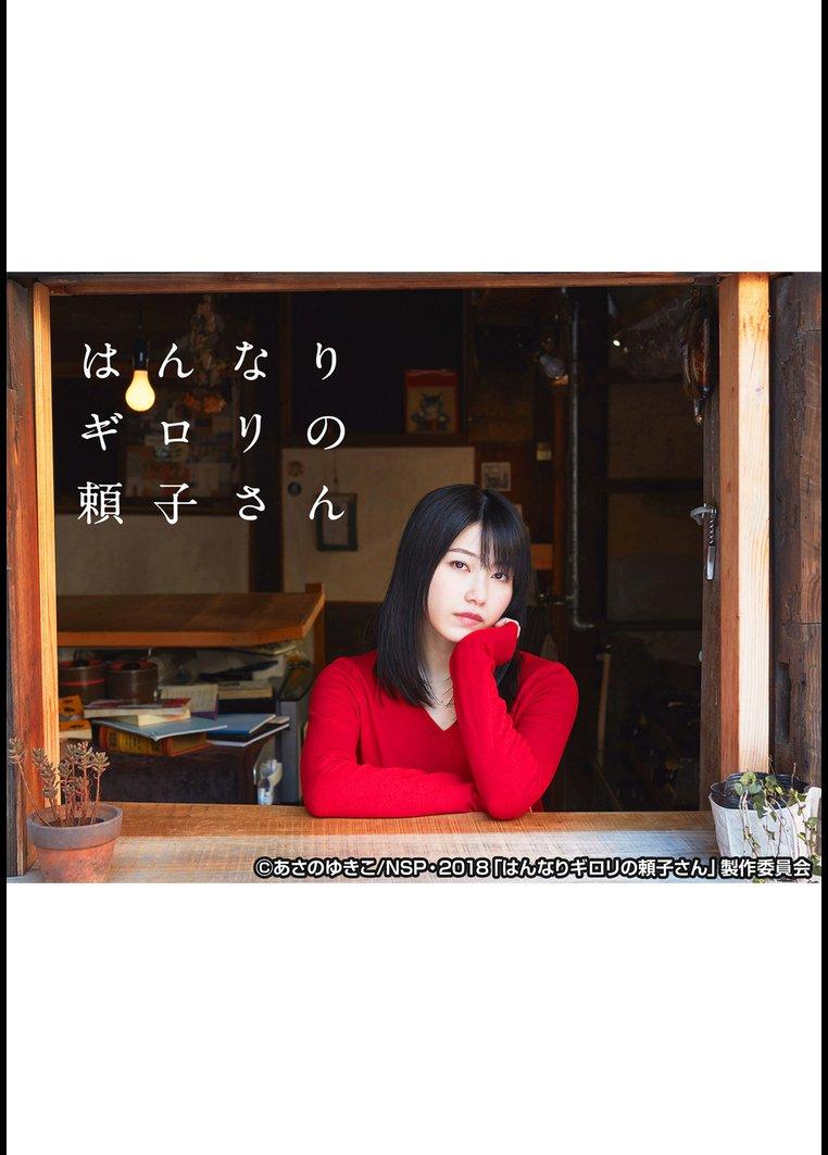 横山由依(AKB48)がはんなり巡る 京都・美の音色